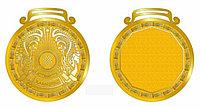 Медали по индивидуальному дизайну
