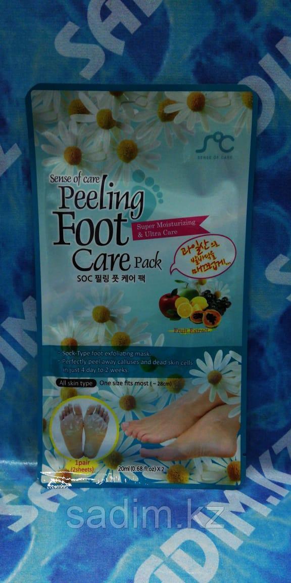 Peeling Foot Care Pack -  Пилинг носочки