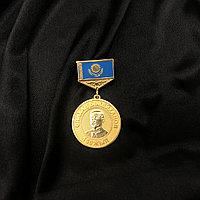 Медали с 3D портретом на заказ