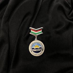 Медали с эмалью