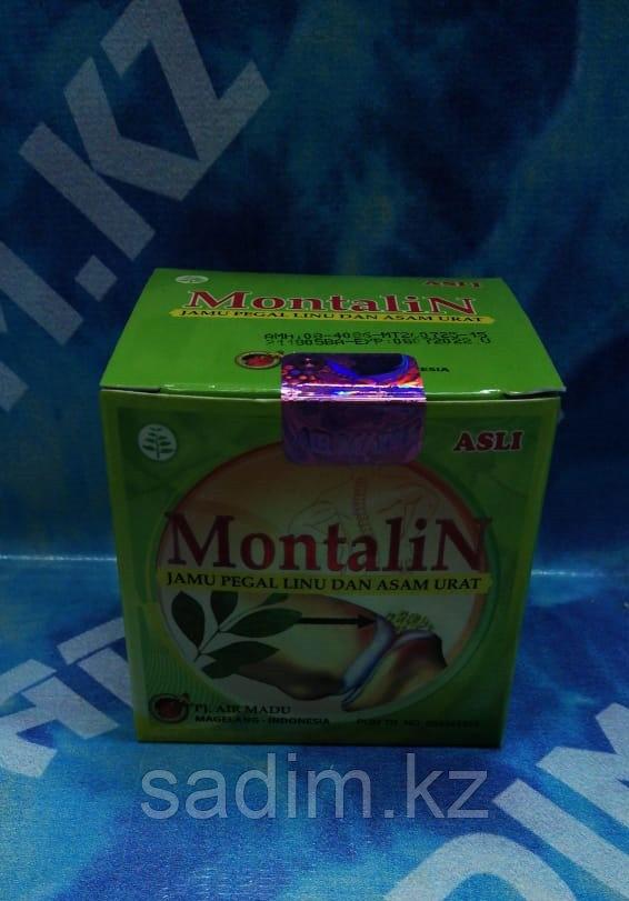Монталин (Montalin) капсулы от болей в суставах и мышцах ( 1 пакетик - 4 капсулы )