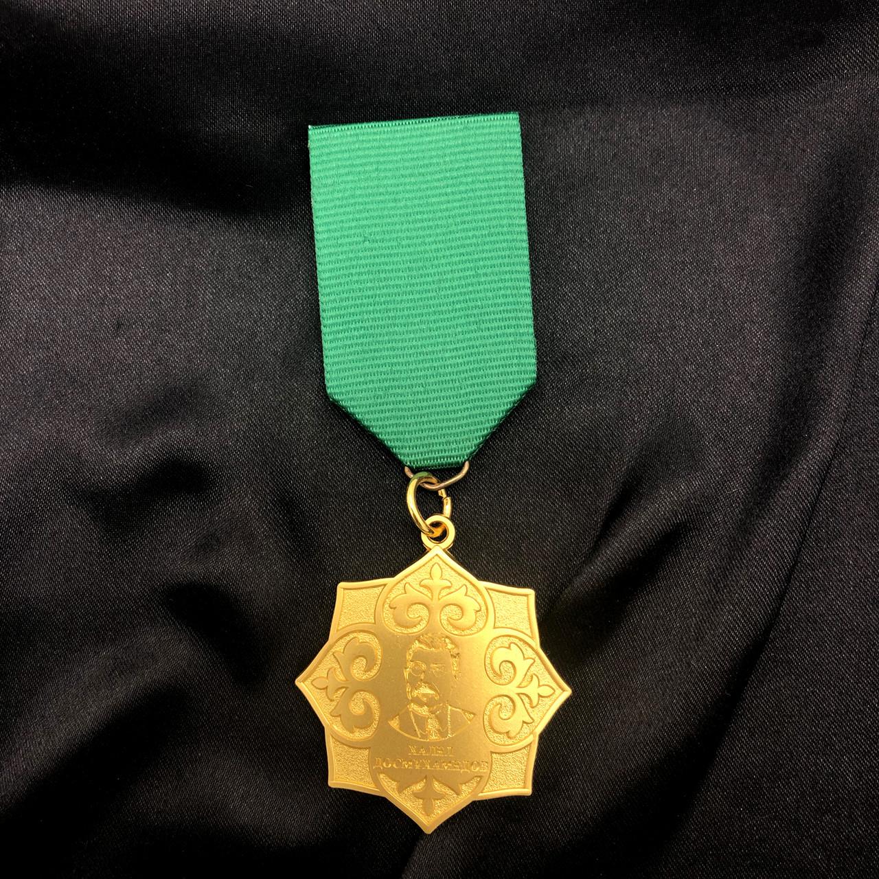 Медали именные