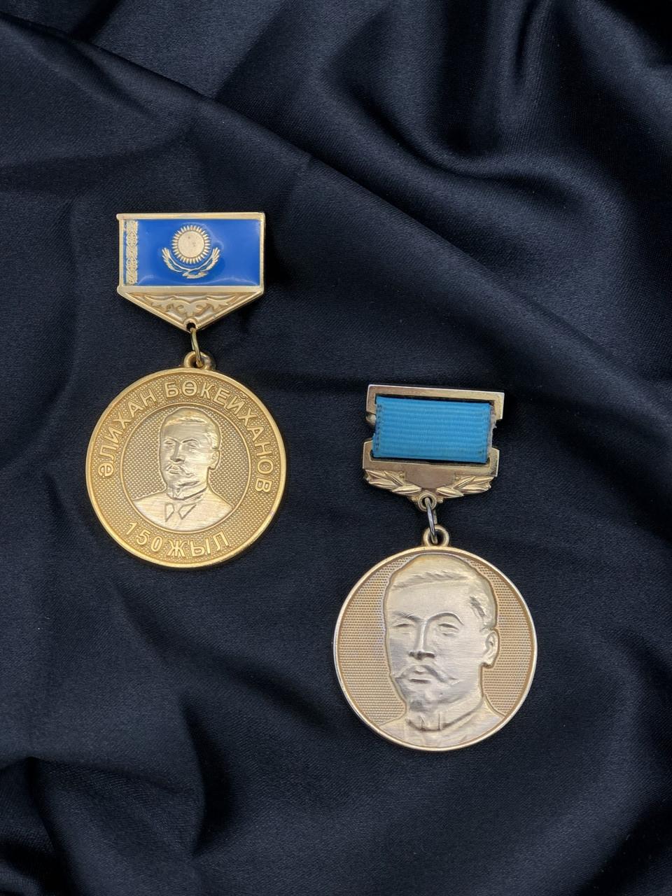 Медали с портретами