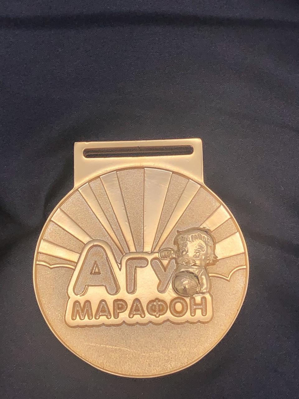 Изготовление металлических медалей