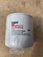 Фильтр для охлаждающей жидкости FLEETGUARD WF2073