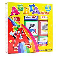 Кубики «АБВГДейка» 9 штук