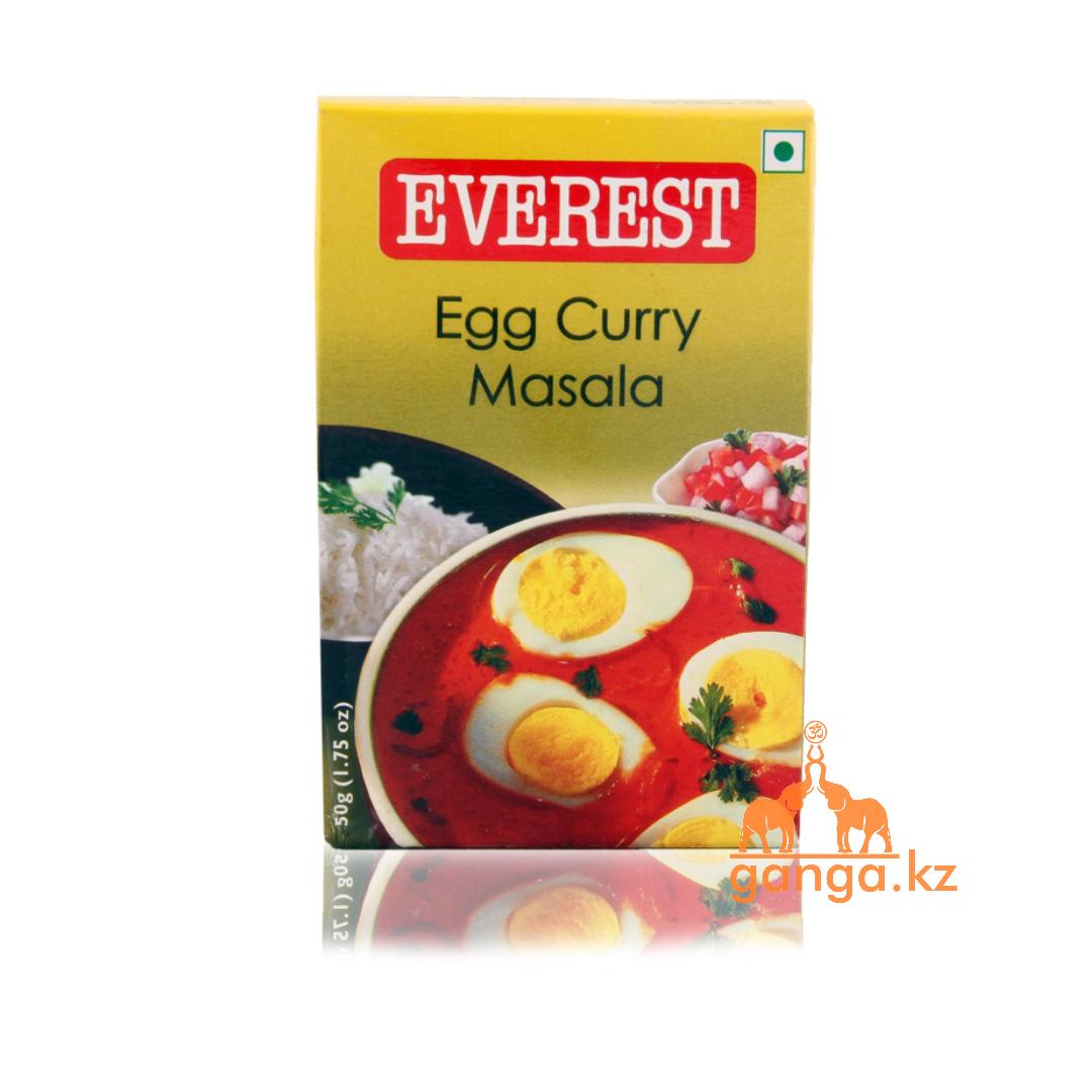 Смесь специй  (Egg Curry Masala), 50 г.