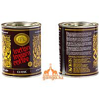 Индийский быстрорастворимый кофе (JFK CLASSIC), 200 г.