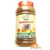 Аюрведический чай Гибискус для баланса Питта Доши (Herbal Tea Hibiscus Balansing PITTA), 150 г.