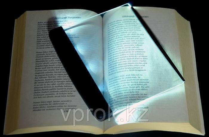 Лампа для чтения книг с подсветкой - фото 1