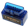 Диагностический сканер автомобильный ELM327 V2.1 OBD2 II Bluetooth