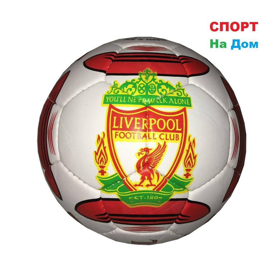 Кожаный командный футбольный мяч LIVERPOOL