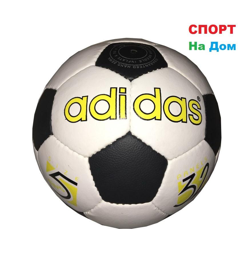Кожаный командный футбольный мяч ADIDAS (реплика)