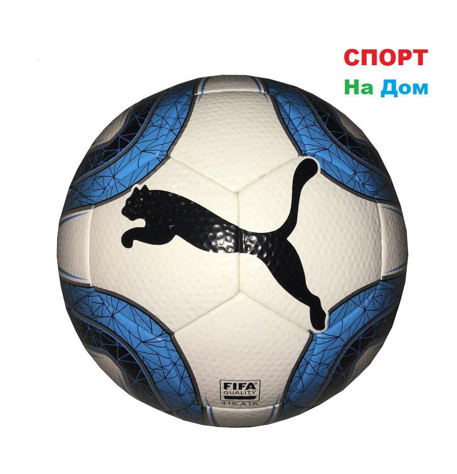 Футбольный мяч PUMA FIFA 5 размер (реплика)
