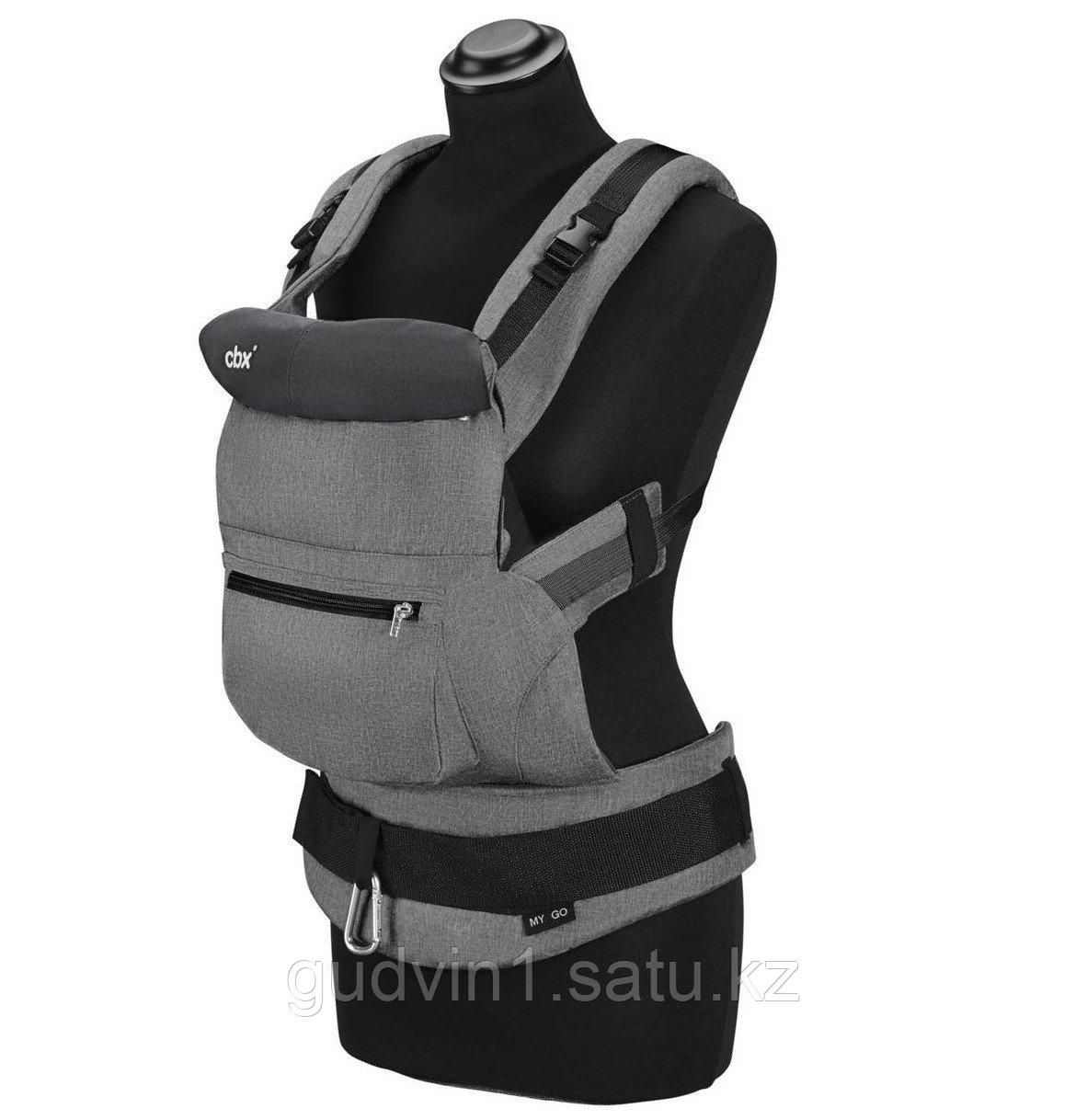 Рюкзак-переноска CBX My.Go Comfy Grey 1149562