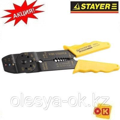 Электропассатижи для снятия изоляции. STAYER 2265-21