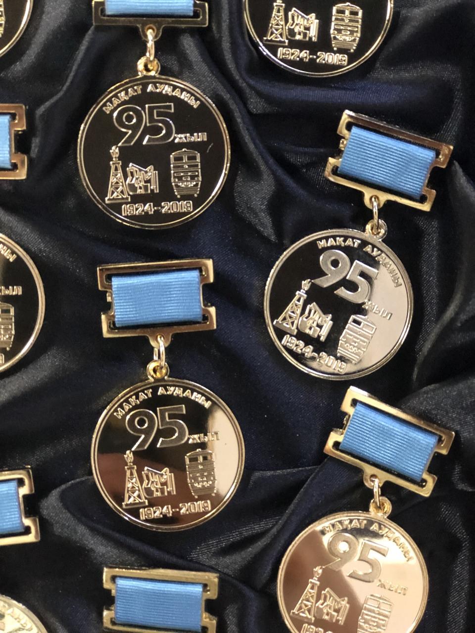 Медали для юбилея