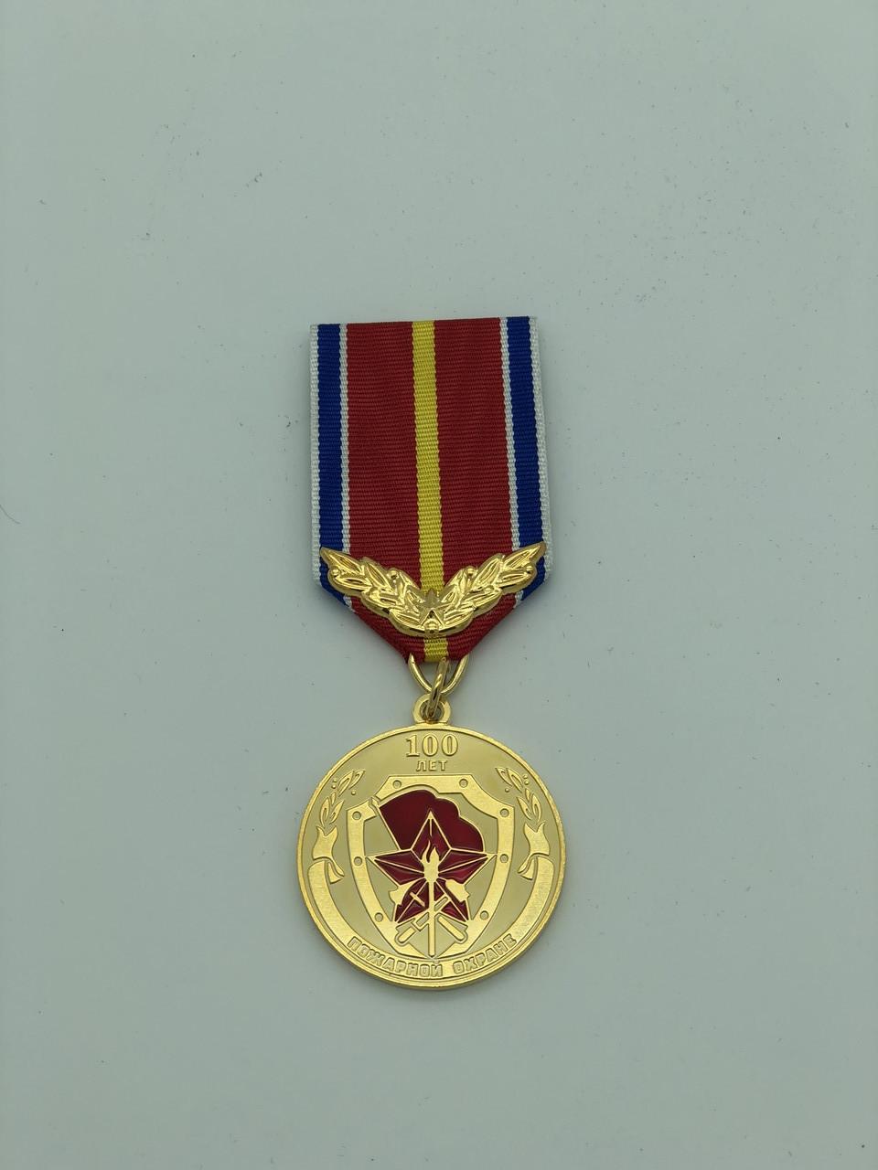 Медали на подвеске