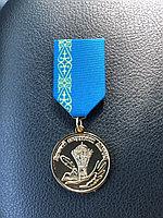 Медали с гальваническим покрытием