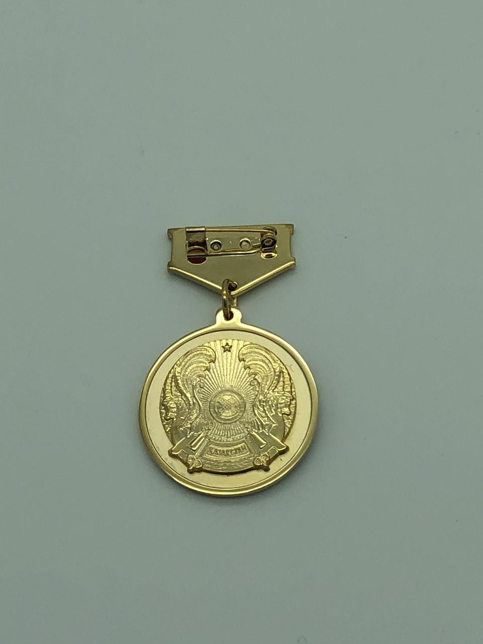 Медали с символикой