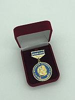 Медаль «Асыл ана»