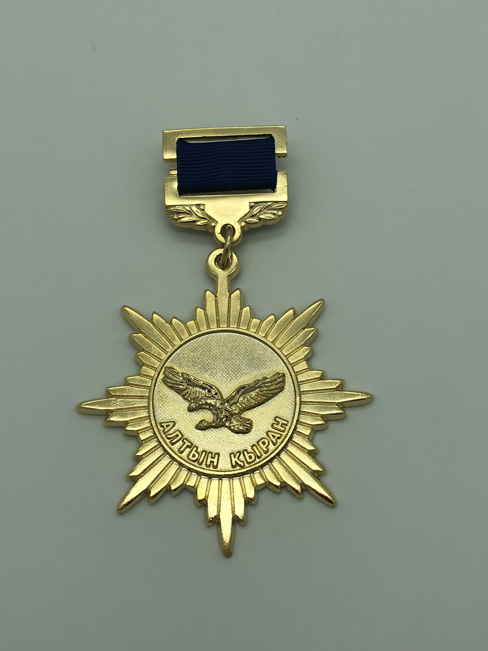 Медаль «Алтын Қыран»