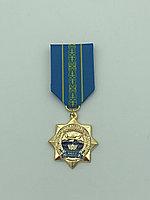 Медаль «Жомарт жүрек»