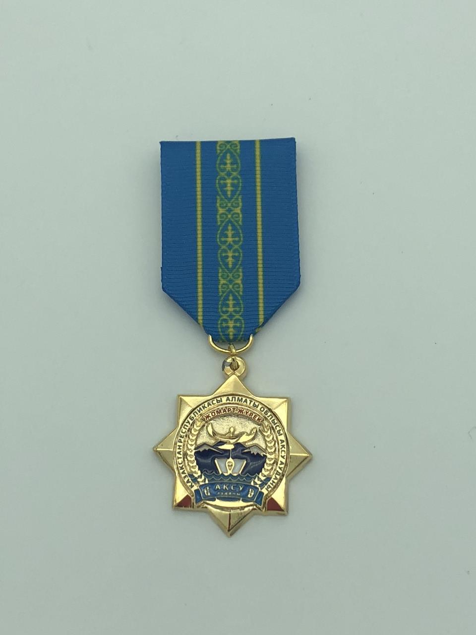 Медали декоративные