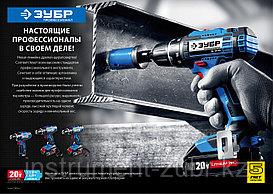 Дрель-шуруповерт DL-20, 2 АКБ, в кейсе, ЗУБР Профессионал