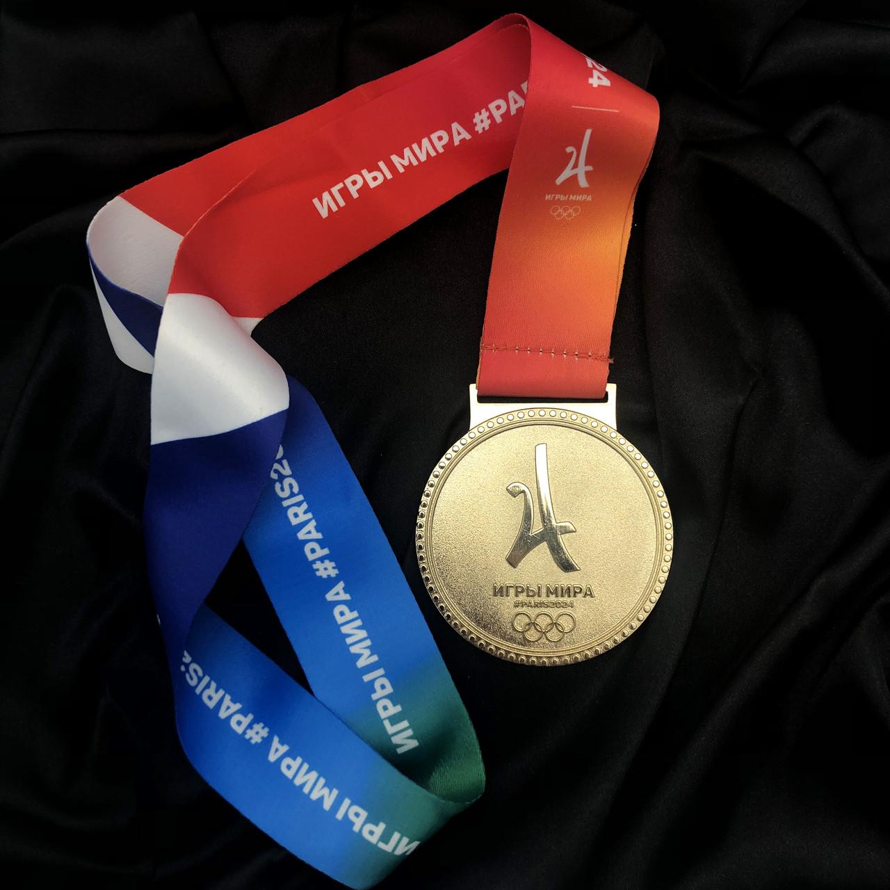 Медали для спорта