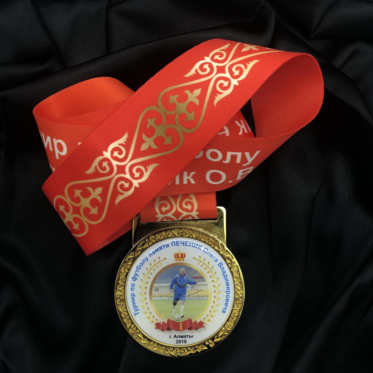 Наградные медали для футбола