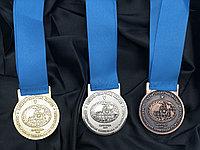 Комплект медалей для награждения спортсменов
