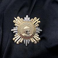 Ордена золотые