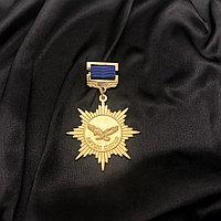 Ордена с надписями