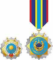 Ордена именные