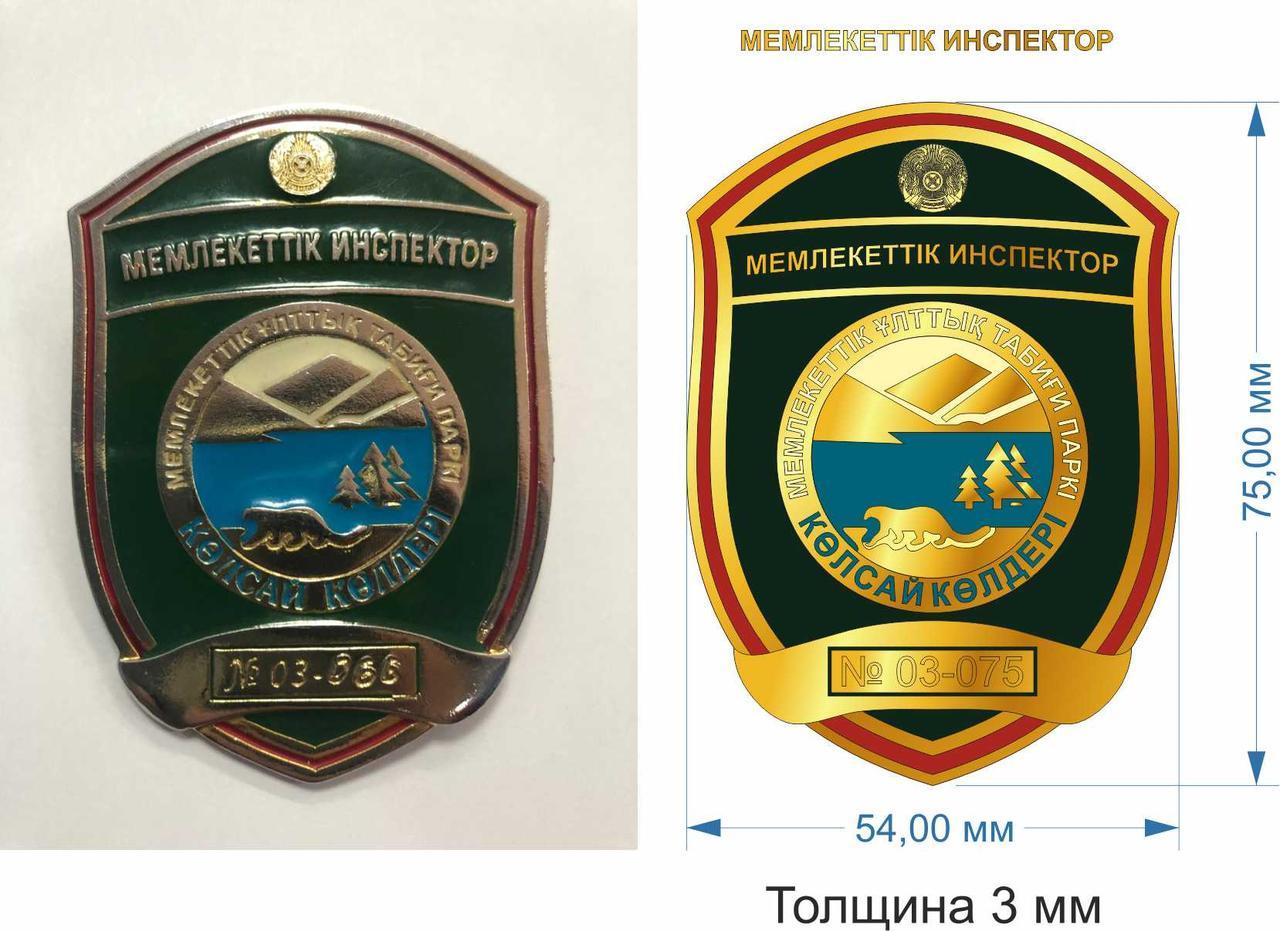 Ордена сувенирные