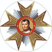 Ордена по индивидуальному эскизу