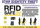Кожаный купюродержатель i.m.p с защитой от воровства - технология RFID, фото 7