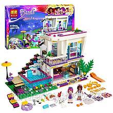 Конструктор аналог Лего Lego 41135 GIEGO JG315 Поп-звезда: Дом Ливи (598 деталей)