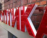 Обьемные буквы в Алматы,световые буквы в Алматы, фото 6