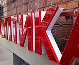 Обьемные буквы в Алматы,световые буквы в Алматы, фото 5