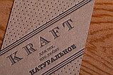 Алматы визитки  визитки в Алматы печать визиток в Алматы изготовление визиток  изготовление визиток в Алматы, фото 3