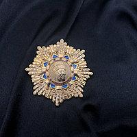 Ордена памятные