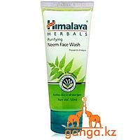 Гель для умывания лица с Нимом (Neem Face Wash HIMALAYA), 50 мл