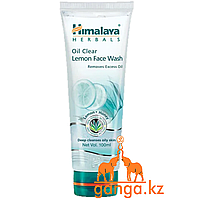 Гель для умывания лица с Лимоном для проблемной кожи (HIMALAYA), 100мл