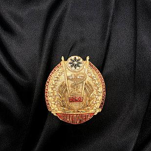 Изготовление жетонов с символикой ВС