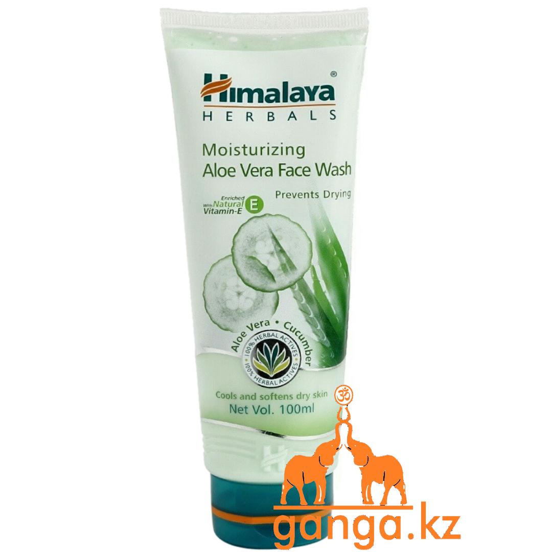 Увлажняющий крем для умывания лица Алоэ (Moisturizing Aloe Vera Face Wash HIMALAYA), 100 мл.