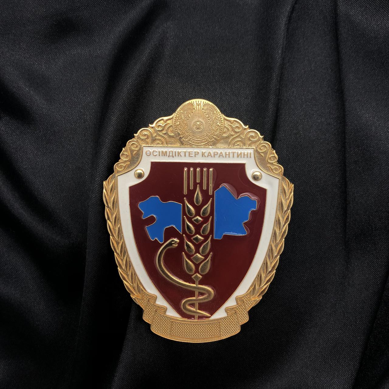 Служебные жетоны с гравировкой