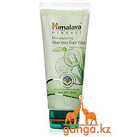 Увлажняющий крем для умывания лица Алоэ (Moisturizing Aloe Vera Face Wash HIMALAYA), 50 мл.