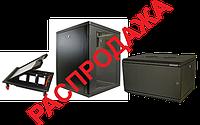 Распродажа оборудования СКС
